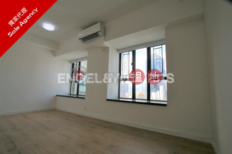 2 Bedroom Flat for Rent in Soho|Central DistrictDawning Height(Dawning Height)Rental Listings (EVHK84155)_0