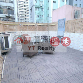 Wan Chai Roof Top|Wan Chai DistrictMing Yin Mansion(Ming Yin Mansion)Sales Listings (REF1165)_0