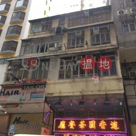 19 Saigon Street|西貢街19號