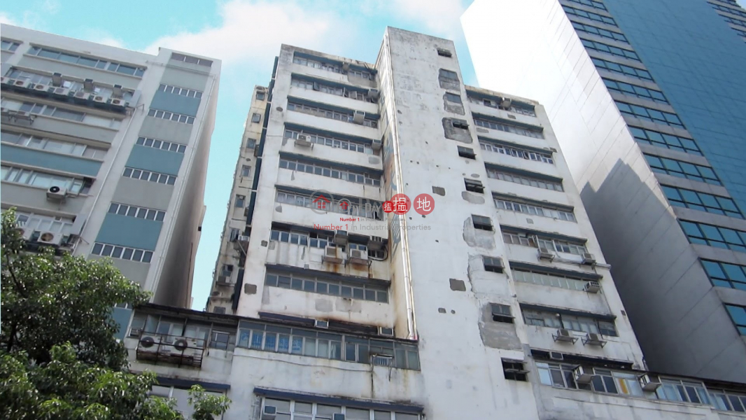 King Win Factory Building, King Win Factory Building 敬運工業大廈 Rental Listings | Kwun Tong District (jacqk-05438)