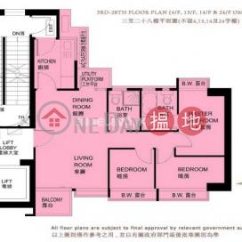 3 Bedroom Family Flat for Rent in Kowloon City|Luxe Metro(Luxe Metro)Rental Listings (EVHK44933)_0