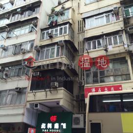 137 Un Chau Street,Sham Shui Po, Kowloon