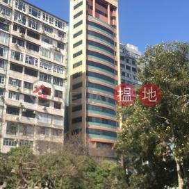 中晶金融中心,尖沙咀, 九龍