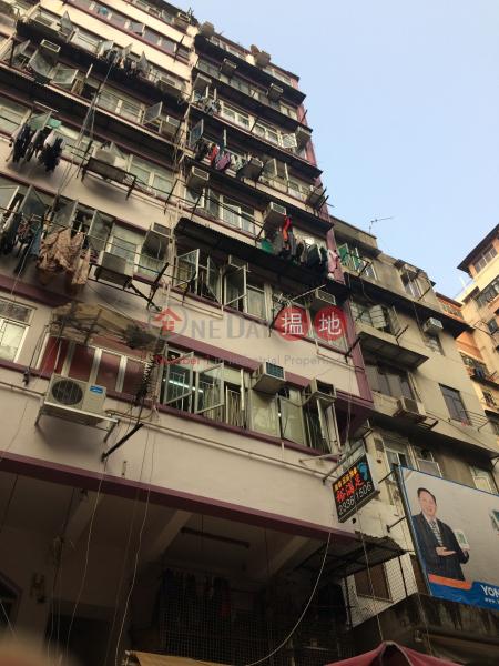 鴨寮街188號 (188 Apliu Street) 深水埗|搵地(OneDay)(1)