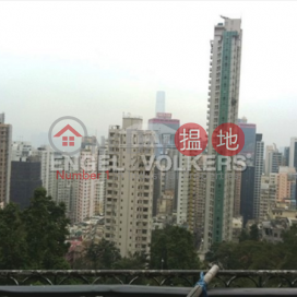 4 Bedroom Luxury Flat for Sale in Mid Levels - West|Hong Kong Garden(Hong Kong Garden)Sales Listings (EVHK29776)_3