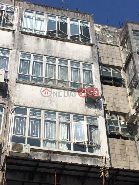 萬年街93號 (93 Man Nin Street) 西貢|搵地(OneDay)(3)