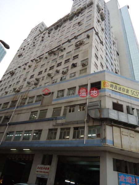 怡達工業大廈 南區怡達工業大廈(E. Tat Factory Building)出租樓盤 (WET0238)