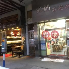 11 Wun Sha Street|浣紗街11號