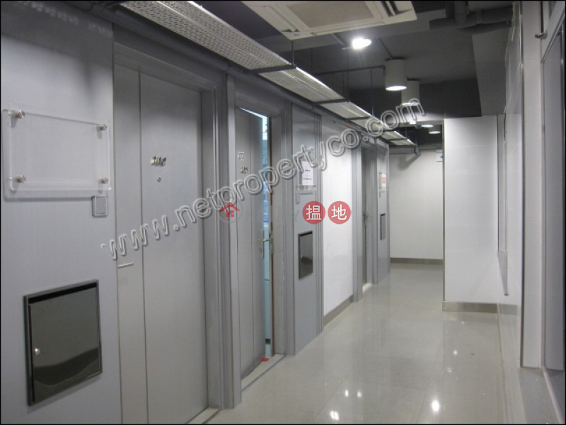 Hollywood Centre, Middle Office / Commercial Property Rental Listings HK$ 13,800/ month