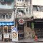 新村街40號 (40 Sun Chun Street) 灣仔新村街40號|- 搵地(OneDay)(1)