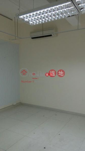 華樂工業中心 沙田華樂工業中心(Wah Lok Industrial Centre)出租樓盤 (jason-03773)