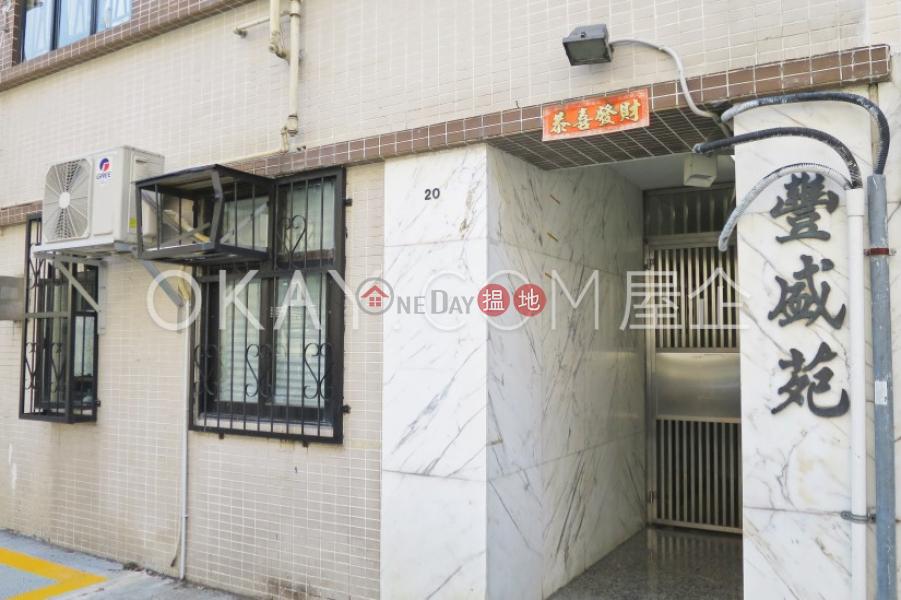 香港搵樓|租樓|二手盤|買樓| 搵地 | 住宅出售樓盤2房1廁,極高層豐盛苑出售單位