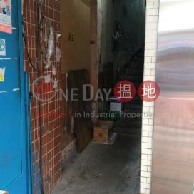 San Hong Street 58,Sheung Shui, New Territories