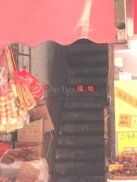 元朗新街26號 (26 Yuen Long New Street) 元朗|搵地(OneDay)(2)