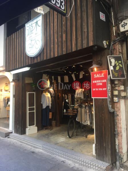花園街140號 (140 Fa Yuen Street) 旺角|搵地(OneDay)(2)