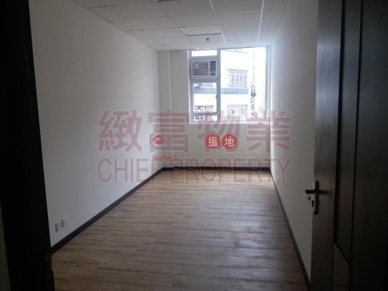 寶城工業大廈|中層-工業大廈-出租樓盤HK$ 6,000/ 月