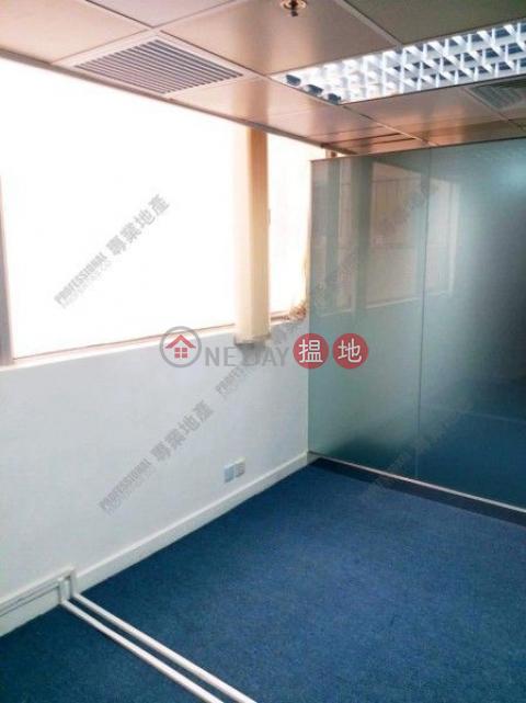 永業中心|西區永業中心(Centre Mark 2)出租樓盤 (01B0131267)_0