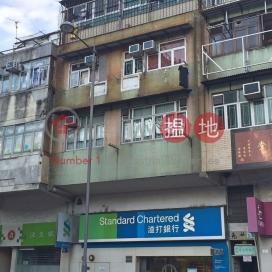 Siu Kai House|紹計樓