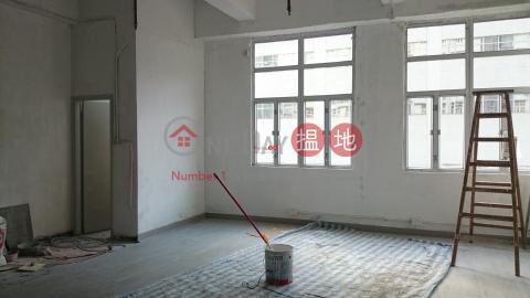華生工業大廈|沙田華生工業大廈(Wah Sang Industrial Building)出租樓盤 (charl-02036)_0