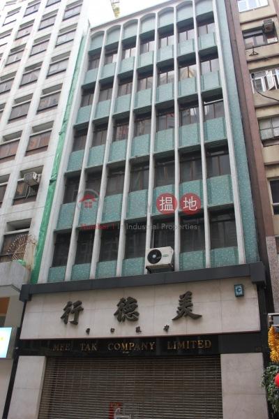 蘇杭街37號 (37 Jervois Street) 上環|搵地(OneDay)(1)
