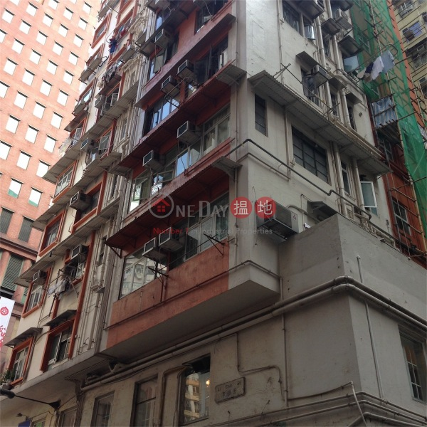 Johnston Building (Johnston Building) Wan Chai|搵地(OneDay)(3)
