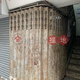 鴻福街35號,土瓜灣, 九龍