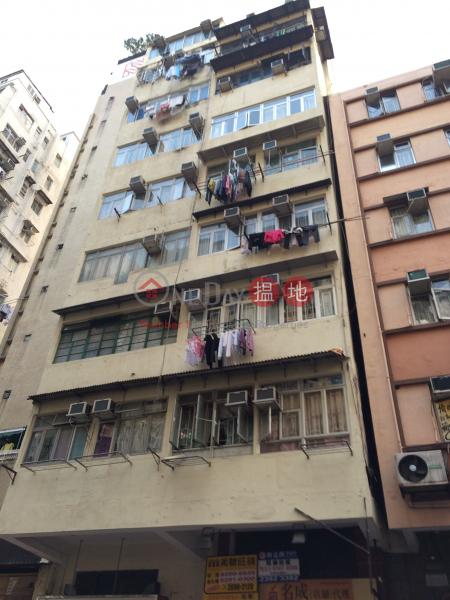 247 Yu Chau Street (247 Yu Chau Street) Sham Shui Po|搵地(OneDay)(1)
