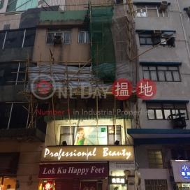 195 Queen\'s Road West,Sai Ying Pun, Hong Kong Island