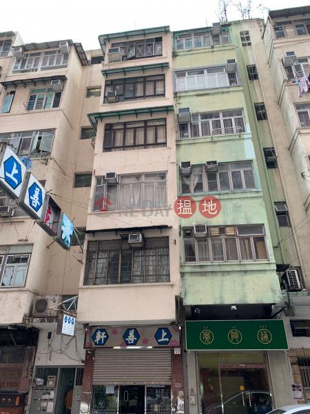 23 Winslow Street (23 Winslow Street) Hung Hom|搵地(OneDay)(1)
