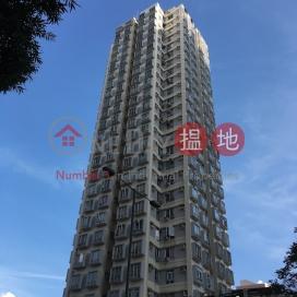 Block 1 Tai Wo Centre|太和中心 1座