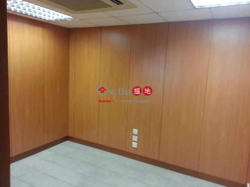 HK$ 12,500/ 月|蘇濤工商中心-葵青-蘇濤工商中心