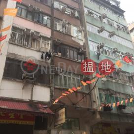 211 Temple Street,Jordan, Kowloon