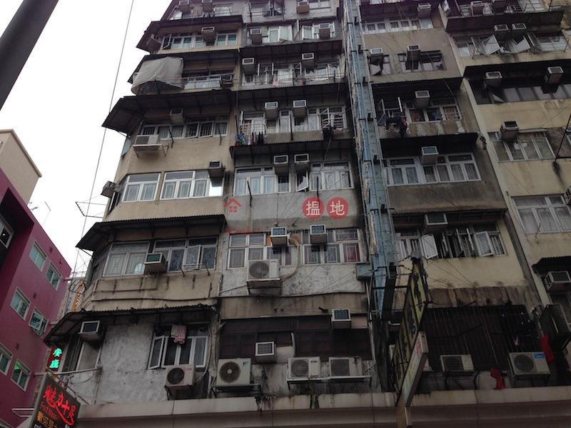 上海街146-150號 (146-150 Shanghai Street) 佐敦|搵地(OneDay)(3)