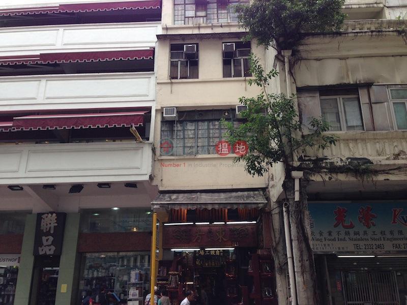 311 Shanghai street (311 Shanghai street) Yau Ma Tei|搵地(OneDay)(2)
