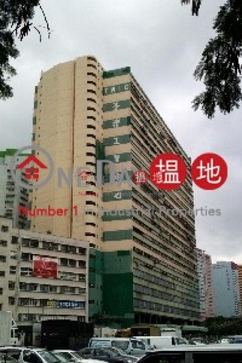 Tsuen Wan Industrial Centre|Tsuen WanTsuen Wan Industrial Centre(Tsuen Wan Industrial Centre)Rental Listings (poonc-04507)_0