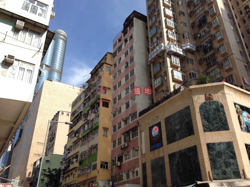 490-492 Shanghai Street (490-492 Shanghai Street) Mong Kok 搵地(OneDay)(3)