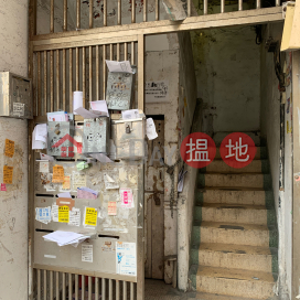 48 Wing Kwong Street|榮光街48號