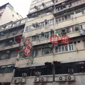 Pak Fook Building|百福苑