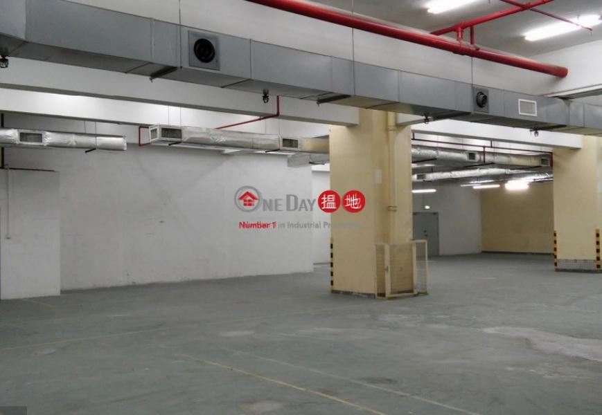 香港搵樓|租樓|二手盤|買樓| 搵地 | 工業大廈-出租樓盤金利來集團中心
