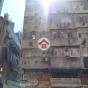 沙咀道296號 (296 Sha Tsui Road) 荃灣沙咀道296號|- 搵地(OneDay)(1)