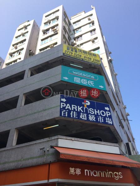 西貢苑 C座 (Block C Sai Kung Town Centre) 西貢|搵地(OneDay)(3)