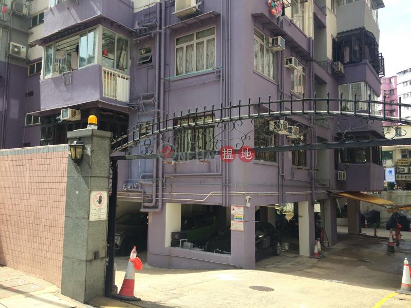 志恆樓 (Chi Hang Building) 茶寮坳|搵地(OneDay)(1)