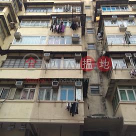 287 Yu Chau Street,Sham Shui Po, Kowloon