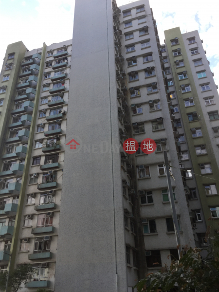 LAI HONG HOUSE (BLOCK E) CHING LAI COURT (LAI HONG HOUSE (BLOCK E) CHING LAI COURT) Lai Chi Kok|搵地(OneDay)(1)