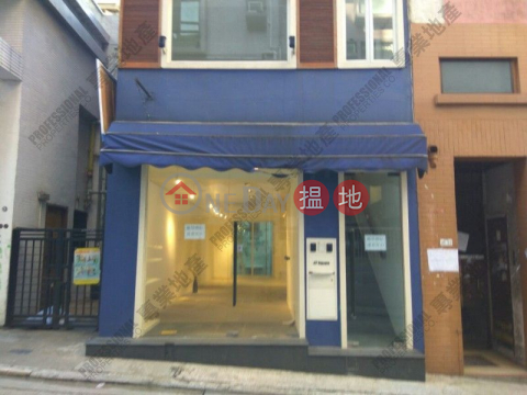 SQUARE STREET NO.47|Central District47 Square Street(47 Square Street)Sales Listings (01B0082444)_0