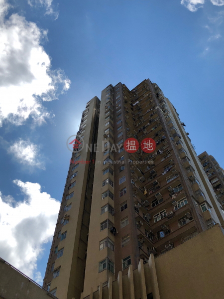 Tak Luk House (Block2) Walton Estate (Tak Luk House (Block2) Walton Estate) Chai Wan|搵地(OneDay)(1)