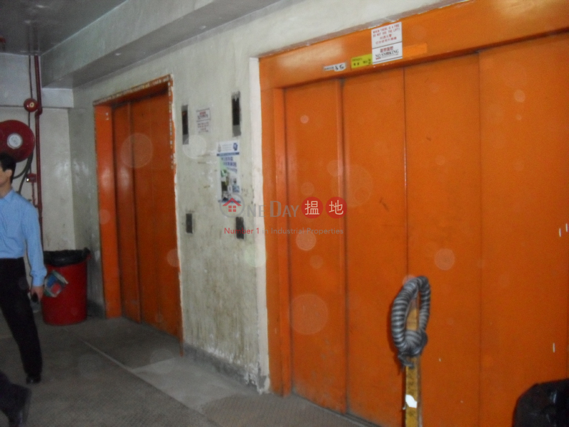 Property Search Hong Kong | OneDay | Industrial | Rental Listings, JOINT VENTURE FTY BLDG