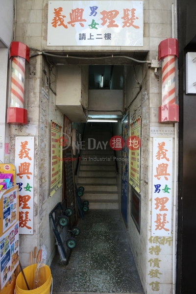 17-19 Tsing Yuen Street (17-19 Tsing Yuen Street) Tai Po 搵地(OneDay)(1)