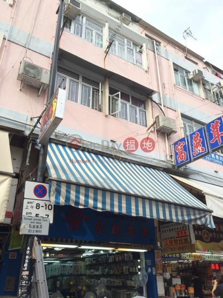 San Hong Street 51 (San Hong Street 51) Sheung Shui 搵地(OneDay)(3)