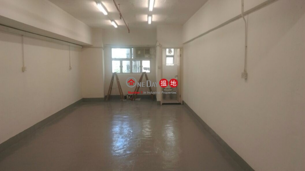 香港搵樓|租樓|二手盤|買樓| 搵地 | 工業大廈出租樓盤峰達工業大廈
